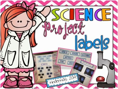 science fair labels templates science project labels new calendar template site