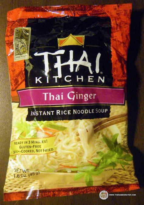 517 thai kitchen thai instant rice noodle soup