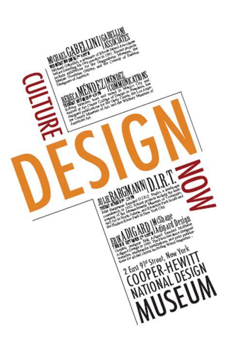 design culture now poster design culture now poster by todd587 on deviantart