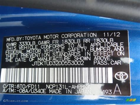 2013 yaris color code 8t0 for blazing blue pearl photo 75330006 gtcarlot