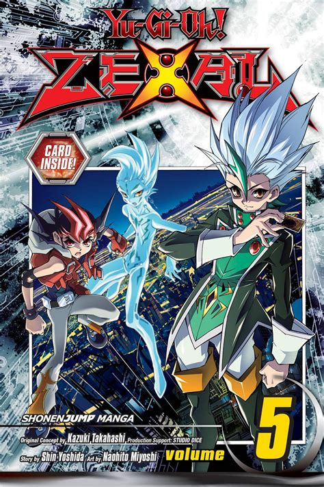 yugioh 5ds volume 6 yu gi oh zexal volume 5 promotional card yugioh card prices