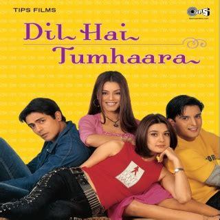 film dil laga liya maine tips music music