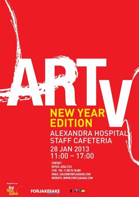 new year edition flea market new year edition alexandra hospital 28