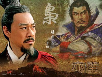 bioskop keren red cliff putra s blog red cliff characters 1