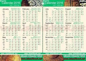 2016 calendar with arabic calendar calendar template 2016