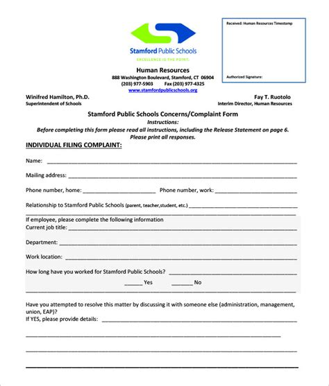 staff form template hr complaint forms free premium templates