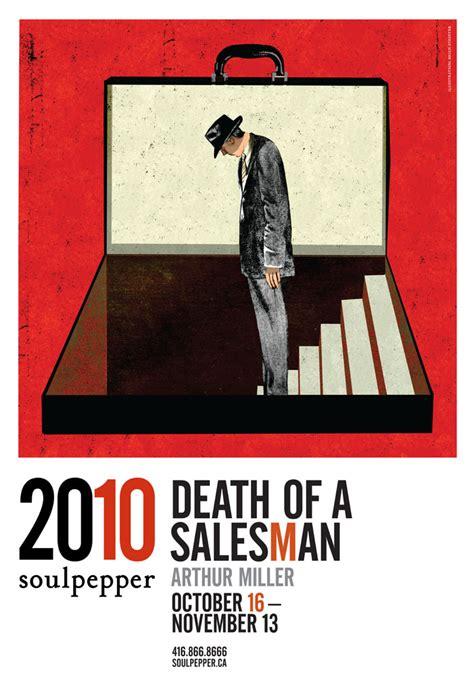 death   salesman graphis