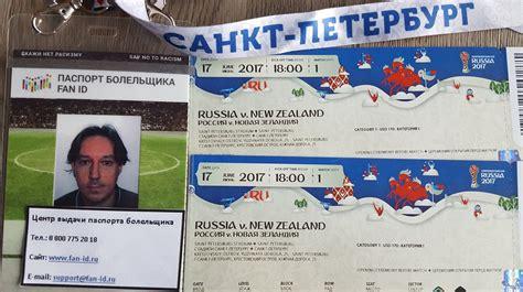 genova ufficio passaporti passaporto tifoso