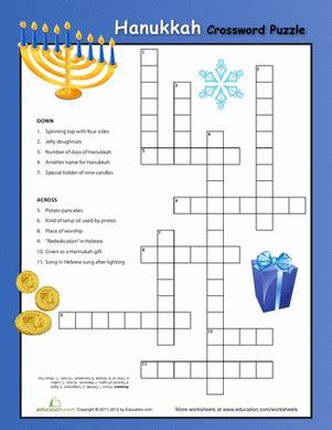printable hanukkah quiz hanukkah crossword puzzle worksheet education com