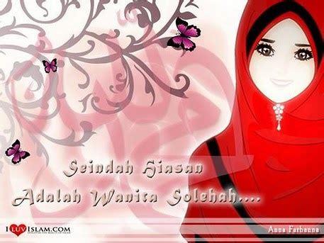 gambar kartun perempuan muslimah jpg pictures apps directories