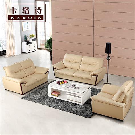latest sofa designs  furniture living room modern leather   sectional sofa set  living