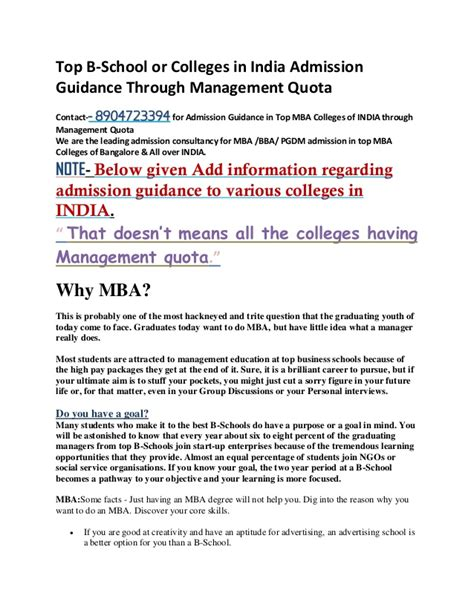 Best Colleges For Mba In Hr by 2016 Admission For Mba Hr Management In Top Mba Colleges