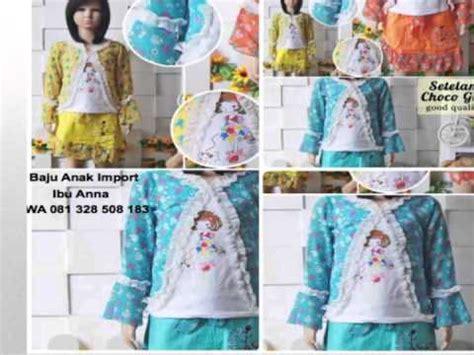 Supplier Baju Puzzle Longtop Hq wa 081 328 508 183 grosir baju anak import jual murah