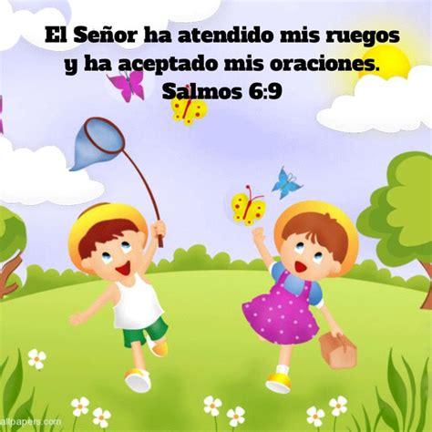 imagenes biblicas para hijos imagenes con textos biblicos para ninos imagenes para ni