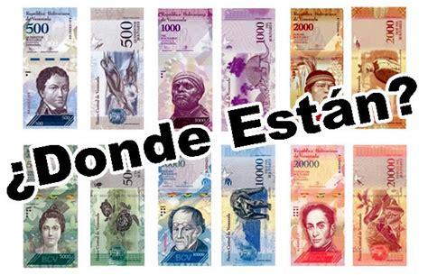 imagenes billetes venezuela actuales el pa 237 s paralizado nadie acepta billetes de 100 y los