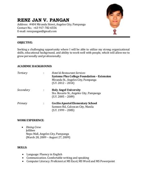 resume sample 8 resume cv