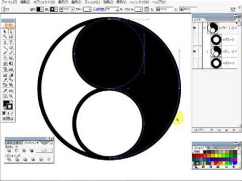 illustrator tutorial yin yang adobe illustrator yin yang symbol 陰陽勾玉巴 tight style