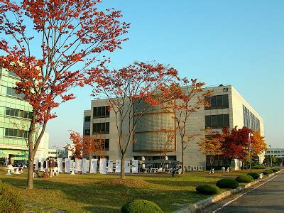 Recommendation Letter Kaist World Ranking Korea Advanced Institute Of Science And Technology South Korea