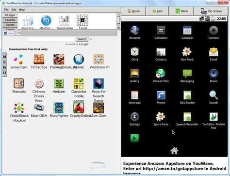 youwave full version free download youwave android version 2 3 3 full patch crack free