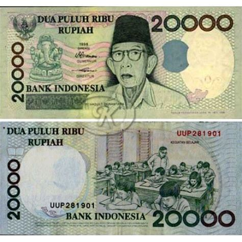 Currency Converter Bali To Uk | currency converter bali c to f