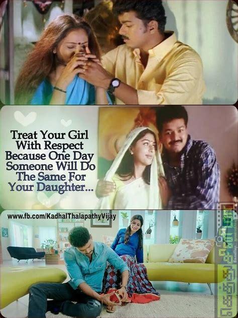 2016 tamil movie images with quotes வ ஜய படங கள ன ப க ப படத த டன க தல வர கள gethu