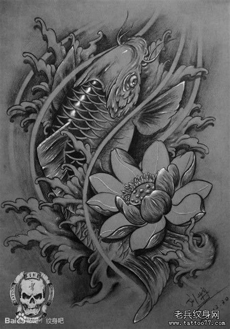 一款潮流唯美的黑灰鲤鱼莲花纹身手稿