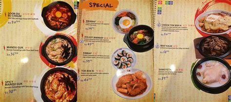 buat kalian pecinta makanan korea  surabaya  tempat