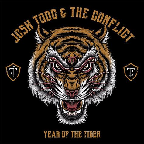new year 2017 tiger un disco un gif p 225 27