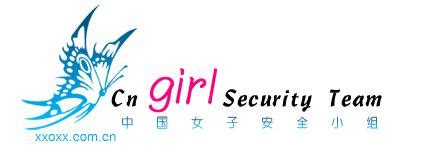xss worm tutorial chinese female hacking group spotted zdnet