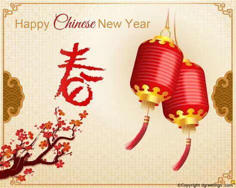 new year year 2 new year wallpaper