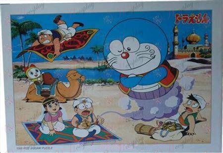 Pajamas Doraemon Nobita doraemon puzzle 10 146 cosplaymade ca