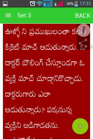 Mba Meaning In Telugu by Extended Essay Jokes