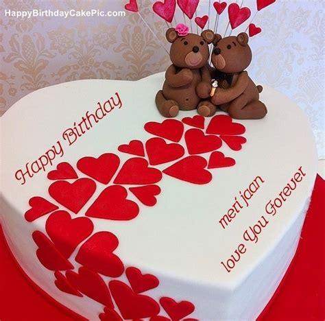 Happy Anniversary G Swamy Cake Images by Birthday Wish Cake For Meri Jaan