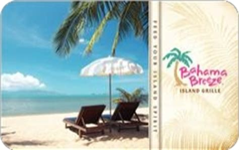 Bahama Breeze Gift Card - bahama breeze 10 gift card free finding zest