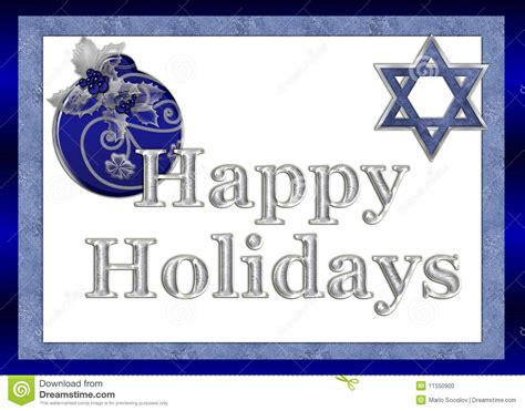printable jewish birthday cards happy holidays jewish greeting card stock illustration