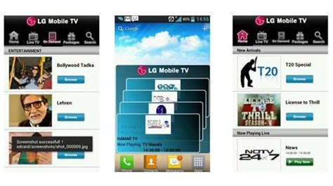 lg2 mobile software tech india