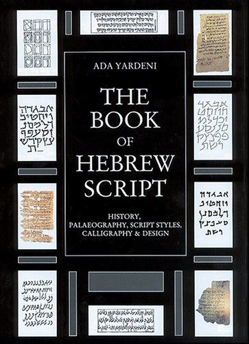 script history characters calligraphy books save 4 the book of hebrew script history