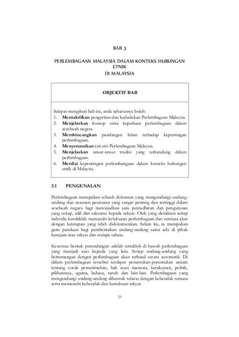 format buku kerja hubungan etnik hubungan etnik