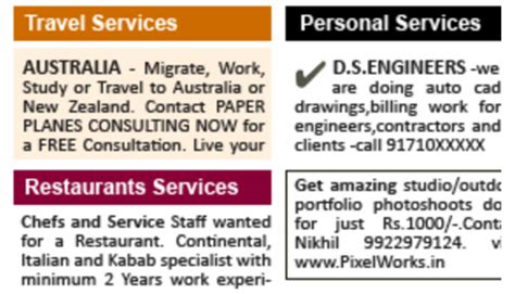 classified section in newspaper book service adverts instantly online in any newspaper