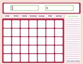 blank calendar 2013 2014 2016 blank calendar