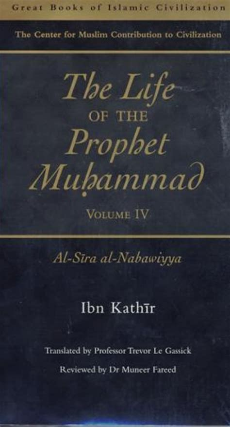 biography of the prophet muhammad vol 1 google images