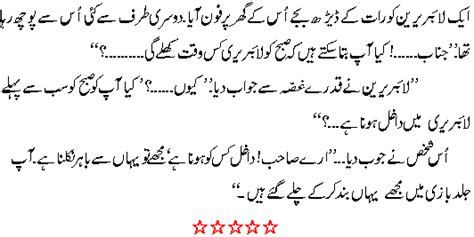 gossip meaning in tamil language comedy jokes in urdu fun time yusrablog