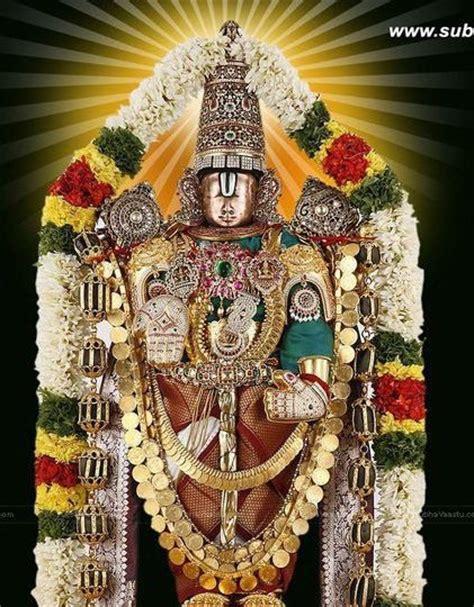 desktop wallpaper venkateswara swamy lord balaji