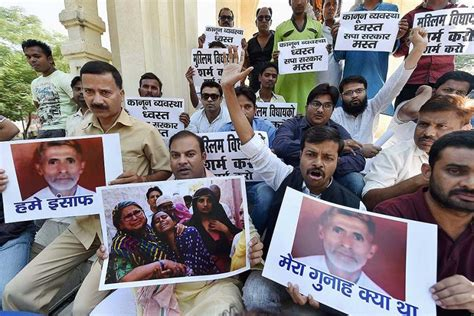 application under section 156 3 crpc dadri lynching villagers move court seeking fir against