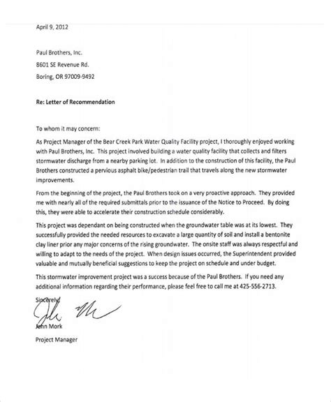 reference letter for former manager fishingstudio com
