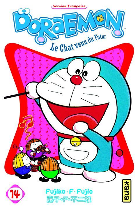 Lu Hias Tidur Doraemon Edition doraemon 14 233 dition simple kana sanctuary