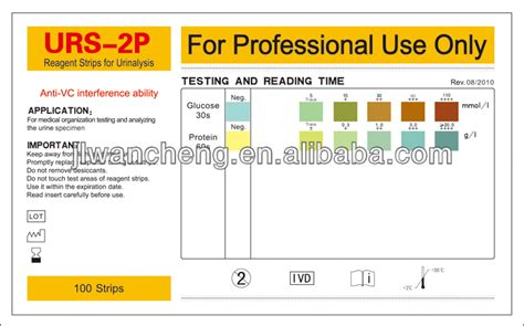 m protein lab test protein strips for testing urine with dependable color