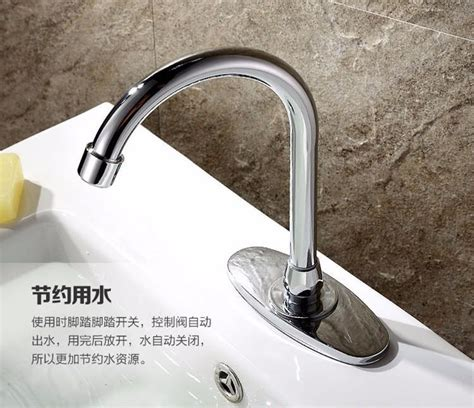 kitchen faucet foot pedal grifo all copper pedal foot valve faucet bathroom faucet