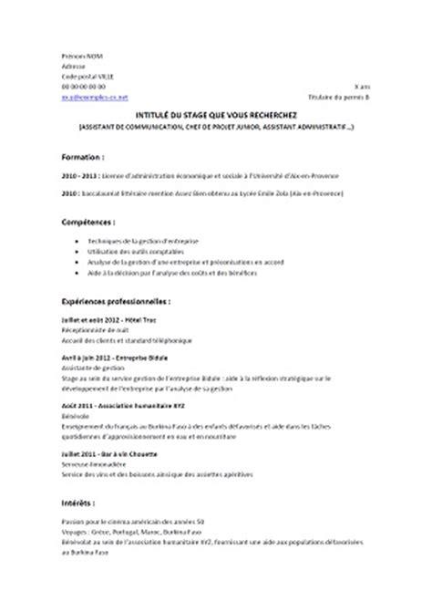 Lettre De Cv Stage Exemple De Cv Pour Un Stage Exemples De Cv