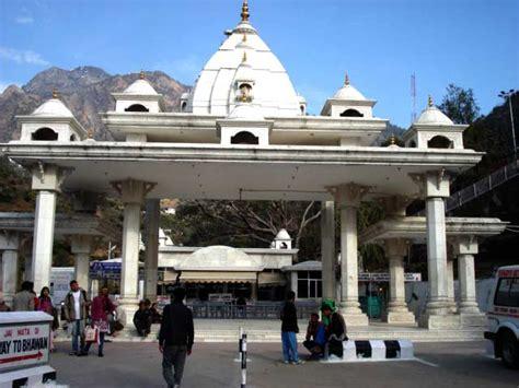 Rooms At Bhawan Mata Vaishno Devi by Shri Mata Vaishno Devi Shrine Board Plan A Yatra How